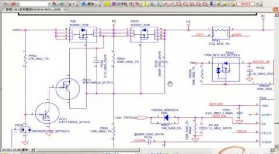 电路 电路图 电子 户型 户型图 平面图 原理图 560_310
