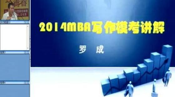 .学习汉语拼音单韵母iuv 2.巩固拼音的四个声调 3. i u u 书写笔顺 -考试