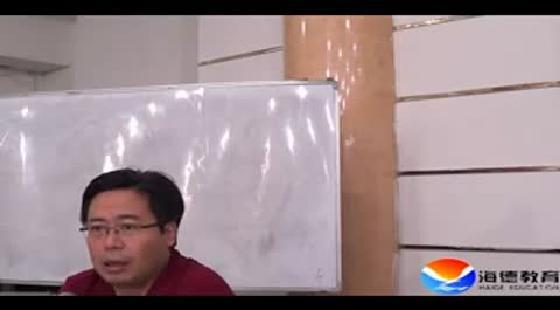 建筑实务王双增老师面授视频