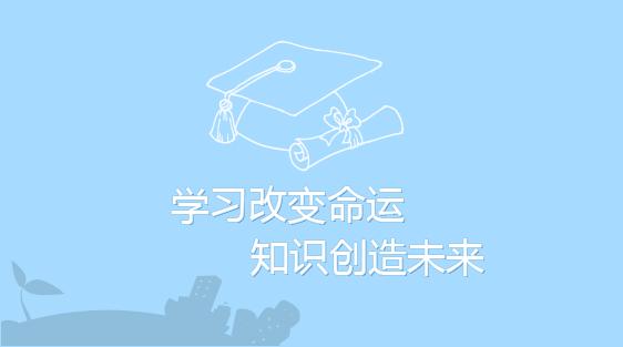 【二建】机电工程管理与实务(答题技巧班)